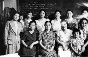 Woodfibre Lady's Club 1930s_Ujo Nakano collection, UBC